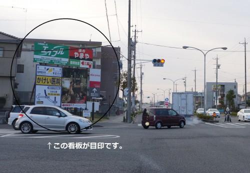 舘山寺街道拡大