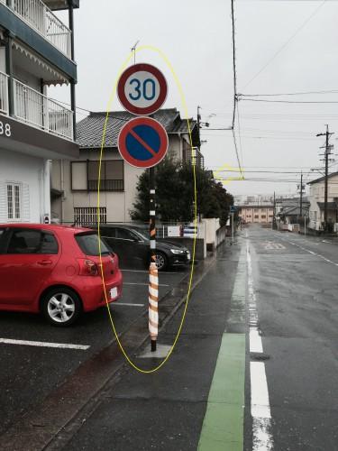 病院駐車場の真ん中に道路標識・・・